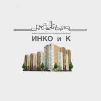 Тюменский застройщик ИНКО и К
